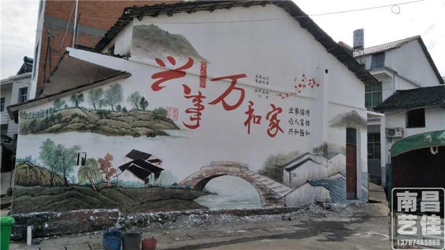 牆面彩繪用料